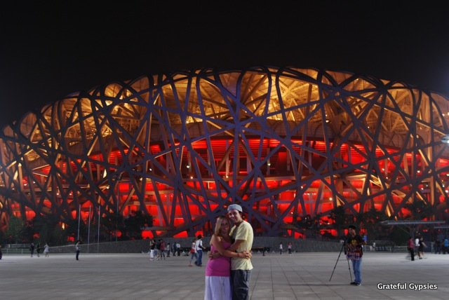 The Bird's Nest at night.