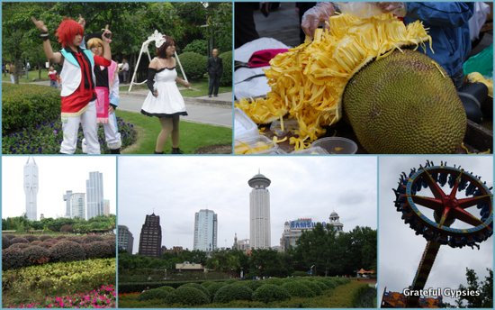 Some random scenes from the People's Park.