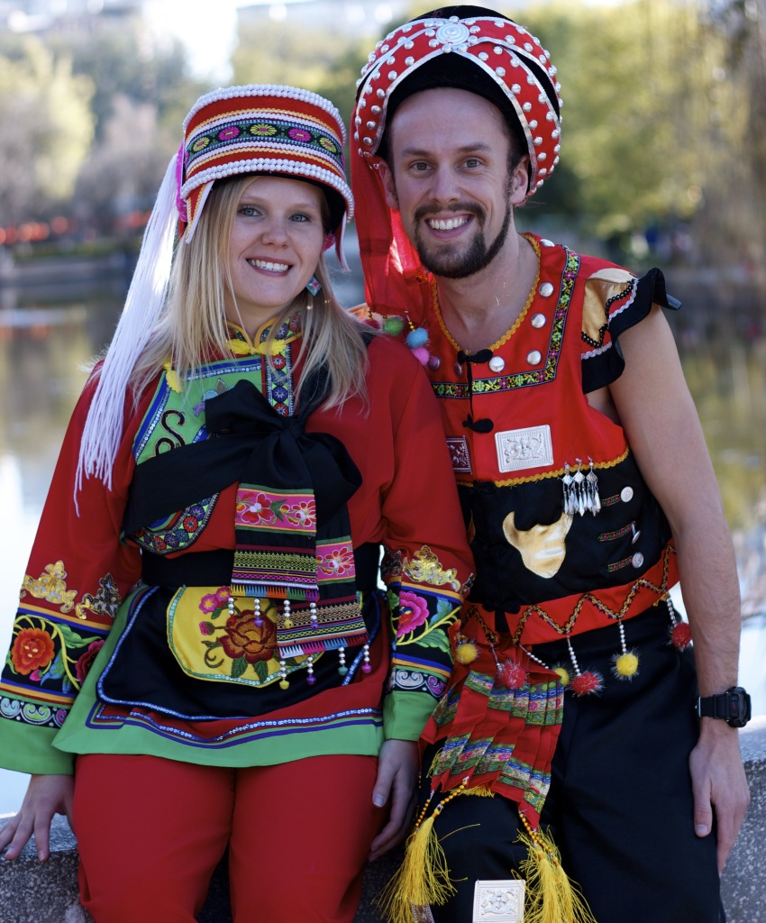 The Yi people have some sick threads.