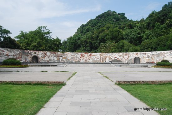A huge stone mural in the 7 Star Park.
