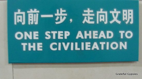 An awesome Chinglish sign in the men's room.