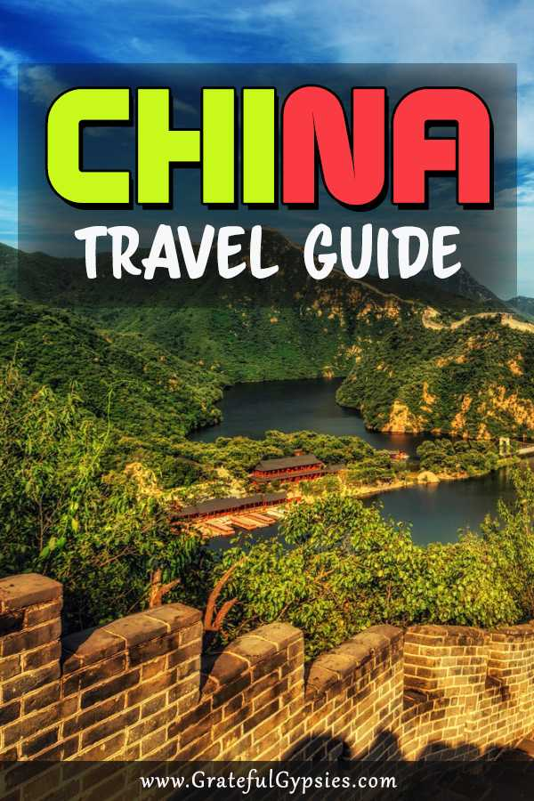 China is a fascinating country with a long history. Travel to China is a very rewarding, yet sometimes difficult experience. We spent six years living and traveling in China. This page is a China travel guide that links to all of our content about travel destinations in China. Click over and get some China travel inspiration! #chinatravel #travelchina #chinatravelguide #traveltochina